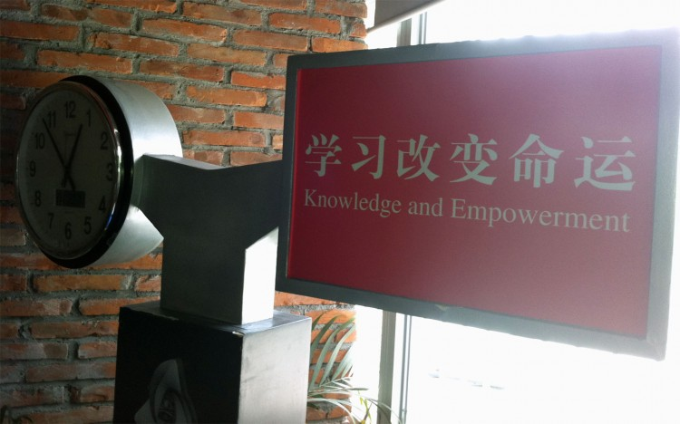 knowledge_and_empowerment